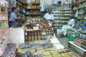Souq Oman