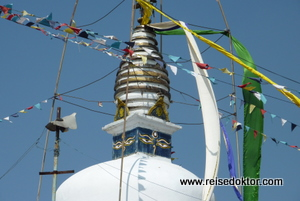 Stupa in Kirtipur