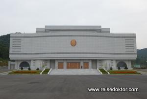 Museum Pjöngjang