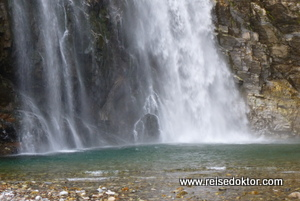 Nordkorea Wasserfall