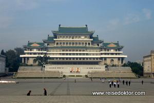 Pjöngjang - Studienhaus des Volkes