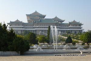 Studienpalast in Pjöngjang