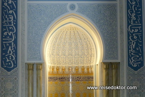 Bahla Moschee