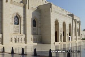 Moschee, Muskat, Oman