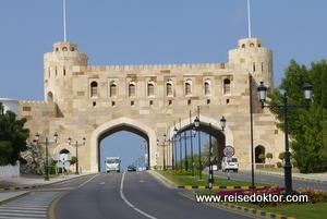 Muscat Gate Museum