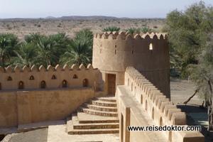 Palastmauer Jabrin