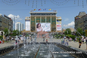 Einkaufen Ulaan Baatar