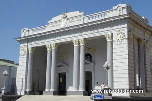 Bacardi Museum Santiago