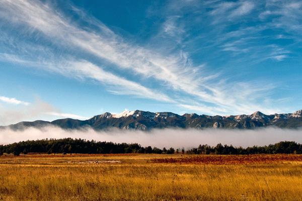 Velebit Gebirge | Foto: Croatia.hr