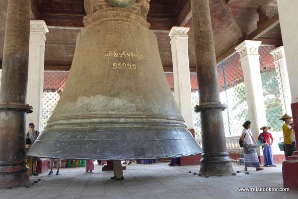 Glocke in Mingun