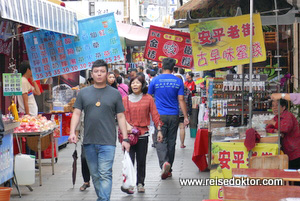 Älteste Straße von Taiwan
