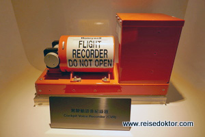 Eva Air Flight Recorder