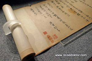 Nationalmuseum Taiwan