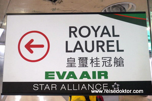 Royal Laurel Class