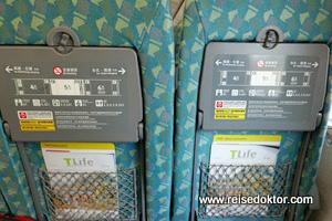 Sitze im Zug in Taiwan
