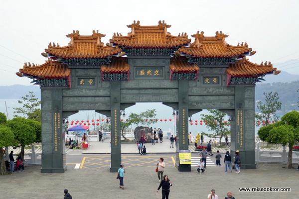 Tempel Xuanzang