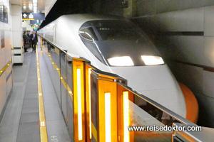 THSR Zug in Taiwan
